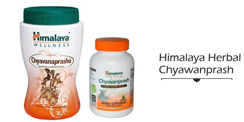 Himalaya Herbals Chyawanprash