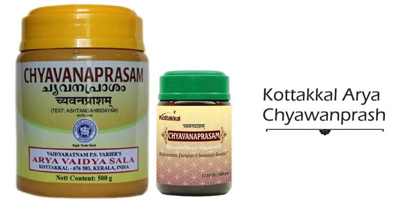 Kottakkal Vaidya Chyawanprash