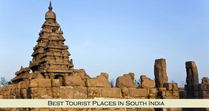 Best Tourist Places South India