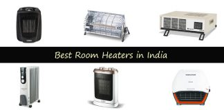 Best Room Heaters India