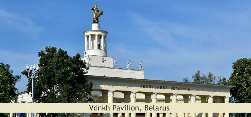 Vdnkh Pavilion Belarus