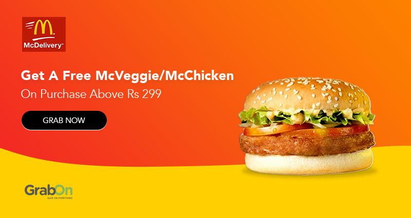 McDonalds Coupons Deals