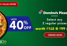 dominos offers coupons