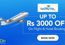Easemytrip Coupons Deals About